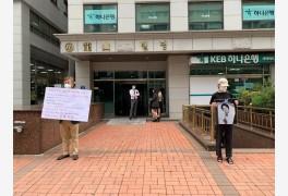 이영돈 1인 시위에… 故김영애 사진 들고 맞불 시위한 자영업자