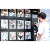 [SMALL BUSINESS] 최저임금 성인용품파는곳 인상에 주목받는 자판기 성인용품파는곳 창업 꽃·헬스·상담·성인용품…대박 열쇠는 성인용품파는곳 '입지'