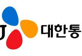 """택배 파업 끝났지만…우체국택배 사업 축소 때 """"CJ대한통운 수혜"""""""