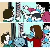 지하철선 수술장갑, 승강기선 수술장갑 립스틱…