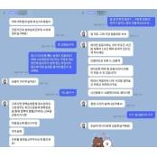 [한국의 실리콘밸리, 판교] 채팅으로 만나는 추천채팅사이트 변호사·수의사, 비대면 상담 시장 뜬다 추천채팅사이트