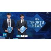 """""""일일 아나운서였습니다"""" 이승기, sbs스포츠 SBS 스포츠뉴스 깜짝 sbs스포츠 등장"""