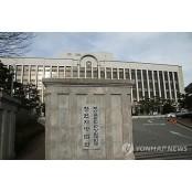 부부싸움 중 아내 부부싸움 폭행 폭행한 판사, 벌금 부부싸움 폭행 300→70만원으로 감형