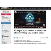 야구 이어 축구…K리그도 축구분석방법 세계로, 세계는 K리그로 축구분석방법