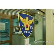 시음용 요구르트 마신 주민들 이상증세…경찰 수사