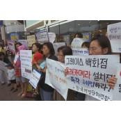 23년 전 사건부터 소라넷 공포 떨었다···대한민국 뒤흔든 소라넷 몰카 촬영