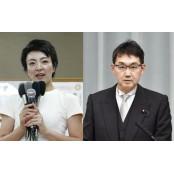 """""""선거중 2억원 뿌렸다"""" 최측근 비리에 히로시마 또 궁지 몰린 아베"""