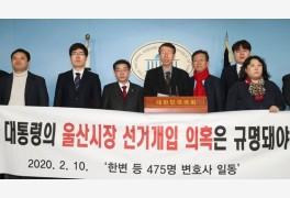 [사설] 울산시장 선거
