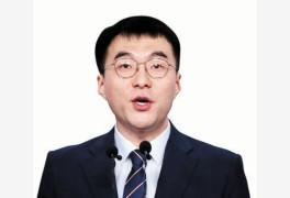 """""""소통하자더니 좌표 찍냐""""·…'펨코' 회원가입 거부당한 김남국"""