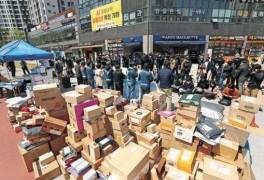 [사진] 14일째 택배대