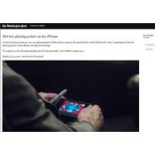 매케인 의원은 미국의 아이폰포커게임 심재철? 청문회장에서 '스마트폰 아이폰포커게임 포커'