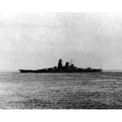 일본 전함 '무사시' 해저 1000m서 발견