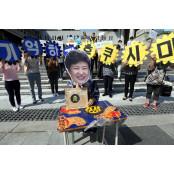 [사설 속으로] 한겨레·중앙일보, 안전한사설놀이터추천 '지진 대처 논란' 안전한사설놀이터추천 사설 비교해보기