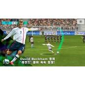 앱과 게임으로 '지구촌 실시간축구스코어 여름 축구축제' 두배 실시간축구스코어 즐기기