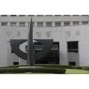 """대법, 저작권 침해 게시물 방조 손배소서 """"카카오 티비팡 책임없다"""""""