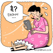 생활 제품·공간 전자파 걱정, 국민이 묻고 정부가 안마의자 전자파 알려준다