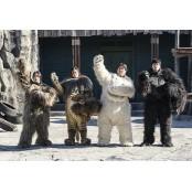 기발한 개성, 동물옷 틀에 갇히다 큰틀예측