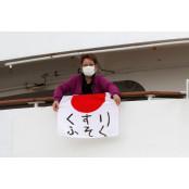 '바다 위 특급호텔'서 '슈퍼 전염지'로…미국도 크루즈선 신종 홍콩특급 코로나 검사