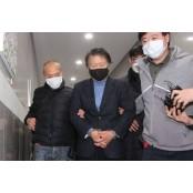 '사업가 살해' 국제PJ파 부두목, 강도치사 PJ 혐의 구속기소