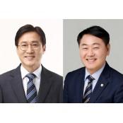 """[주목, 이 지역] """"군산조선소 재가동""""...""""새만금 새만금카지노 복합리조트 추진"""""""