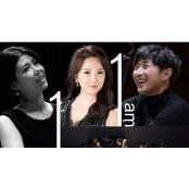 백여일 만에 열리는 박타 무대…대전시향·연정국악원 공연