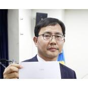 """""""'이재명은 신천지'…코로나 가짜뉴스 37건 고발"""""""
