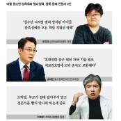 """10대 노리는 '도박의 덫'…""""접근 차단·재활치료로 온라인도박 재발 막아야"""""""