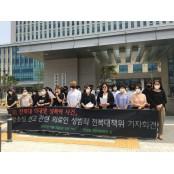 여친 성폭행 혐의 전북대 전 의대생 항소심서 여친 법정구속