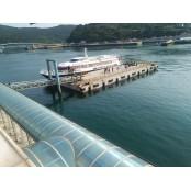 거문도 주민들, 내년 발기 초 여객선 직접 발기 운영한다