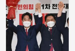 국민의힘 새 당대표 이준석…조수진·배현진 최고위원 당선
