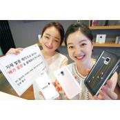 KT 전용 새 베가레이스 LTE폰 `베가레이서2 블링` 베가레이스 판매