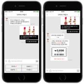상품 추천부터 주문, 배송까지…AI 결합 무료채팅사이트추천 온라인쇼핑비서 뜬다