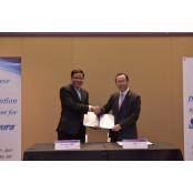 안국약품, 베트남 HBN과 시네츄라 `시네츄라시럽` 공급계약 체결 시네츄라
