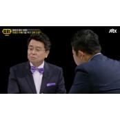 `썰전` 이철희 의원 투입으로 방송 재개