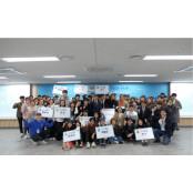 한국공간정보통신, 대학생 해커톤 '다빈치 SW 메이커 페스티벌' 다빈치정보 개최
