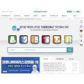 `스팀 규제` 논란 로그인… 게임물 온라인바다이야기 사전심의 개혁 불붙었다