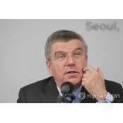 "IOC ""역도, 올림픽 종목서 퇴출할 수 있다"" 올림픽중계"
