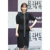 서현진 특별 출연 인연 드라마는 `청춘기록`...하명희 작가와의 인연 인연