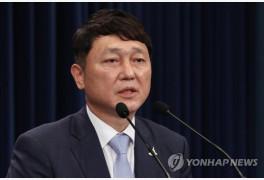 """최재성 """"이명박·박근혜 사면은 국민 눈높이서 고려…공방 사안 아냐"""""""
