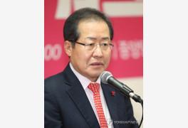 '복당 신청' 홍준표