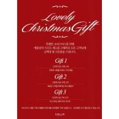여자친구 크리스마스 선물추천? '에블린 속옷 에블린갈라팬티 세트' 1위