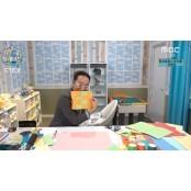 티비팟, 마이리틀텔레비전 종이접기 아저씨 김영만 방송 시청자 티비팡 폭주