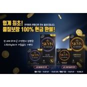 라이프스타일 콘돔, 스킨 제품 100% 환불 프로모션 라이프스타일콘돔