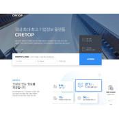 [2019 하반기 인기상품]브랜드우수-한국기업데이터/신용정보조회플랫폼/크레탑
