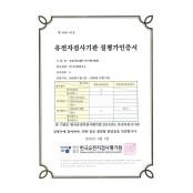 미즈메디병원, 10년 연속