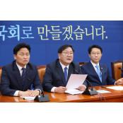 """김태년 """"통합당, 시간끌기용 꼼수 아니길…결과 안 바뀌어"""" 경정결과"""