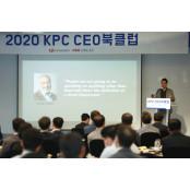 KPC, CEO 북클럽 개최…최인철 서울대 클럽나라 교수 강연