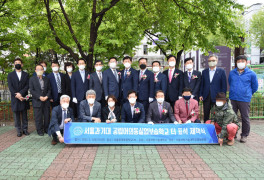 서울과기대, 개교 111