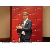 """레드햇 """"MS와 협력, 오픈소스 성공 강남레드컨테이너 증명한 것"""""""