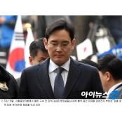[브리핑]삼성 최대 위기, 이재용 부회장 pc버전바다이야기 구속